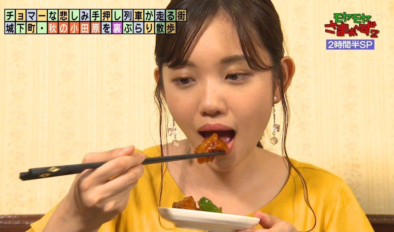 田中瞳の食事舌 (1)