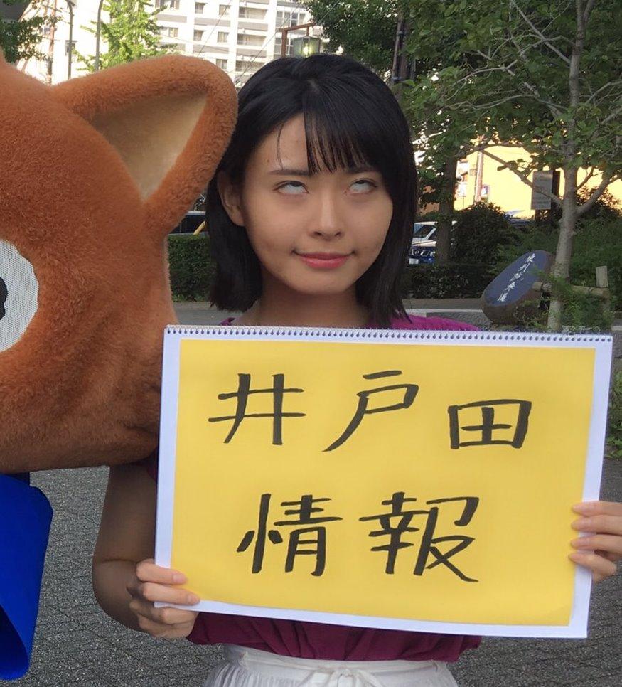 望木聡子の白目イキ顔 (2)