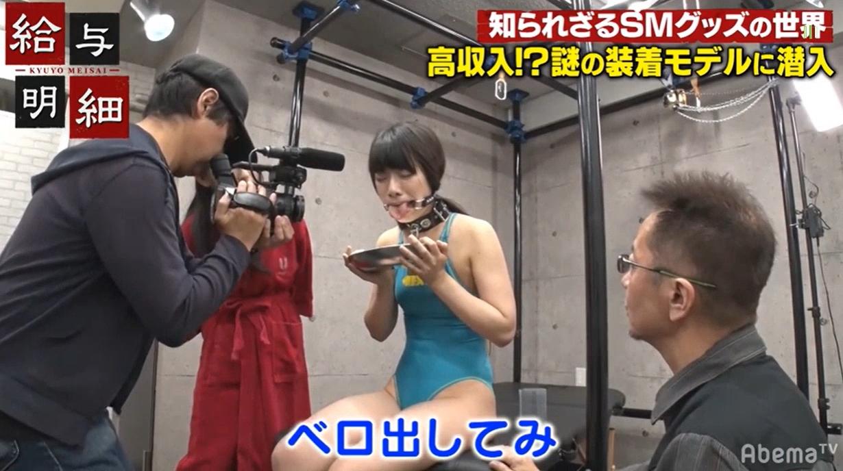 天津いちはがSMグッズの装着モデルに潜入 (6)