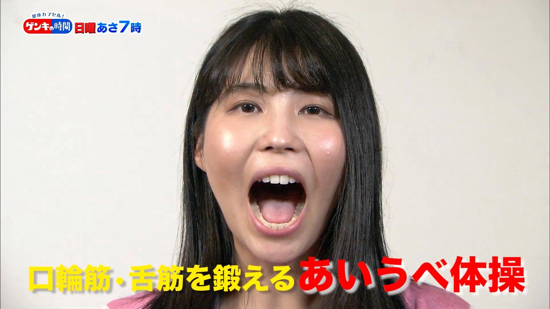 舌モデルのあいうべ体操 (1)