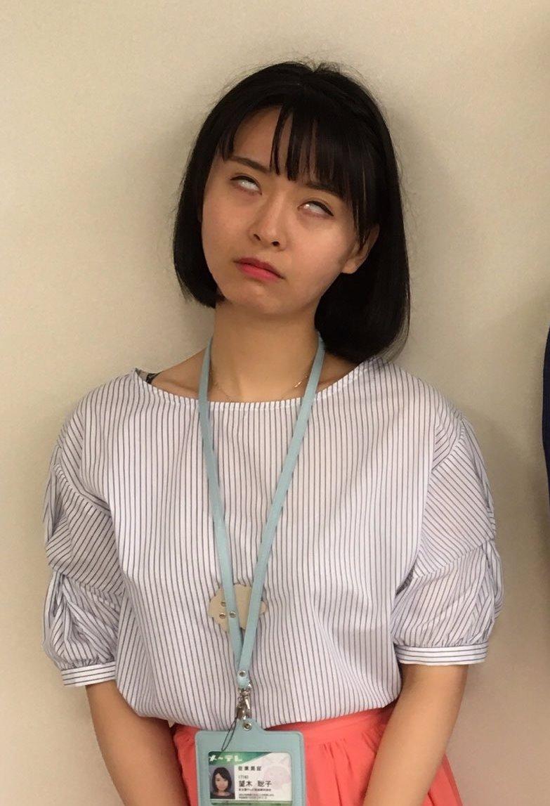 望木聡子の白目イキ顔 (1)