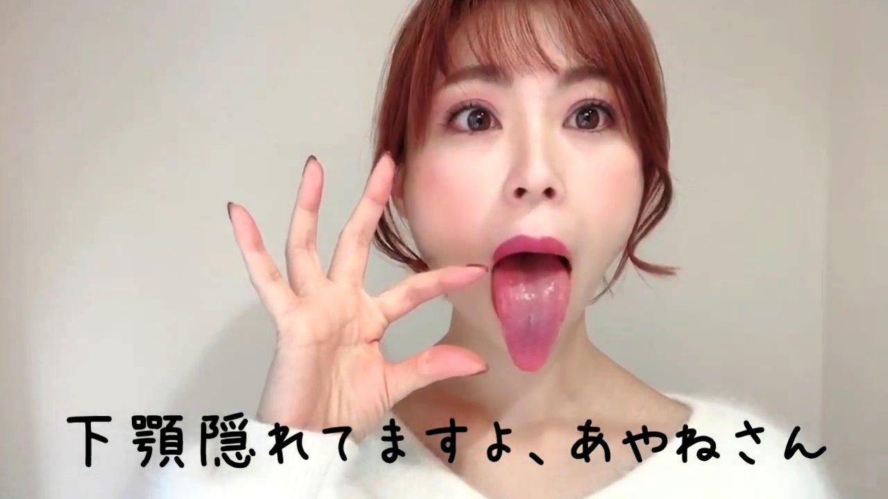 仲里あやねの舌測定 (5)