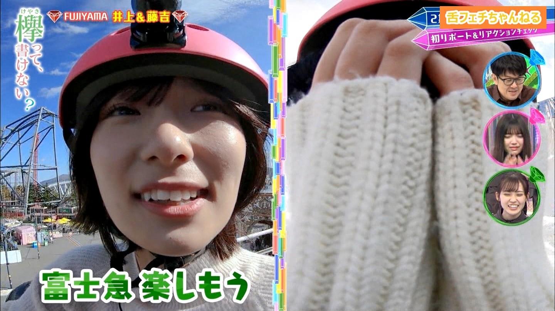 欅坂46の絶叫レポート (19)