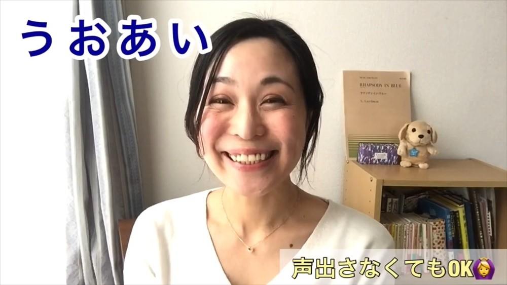 YUKO(吉田由布子)のぽってりトロ舌 (4)