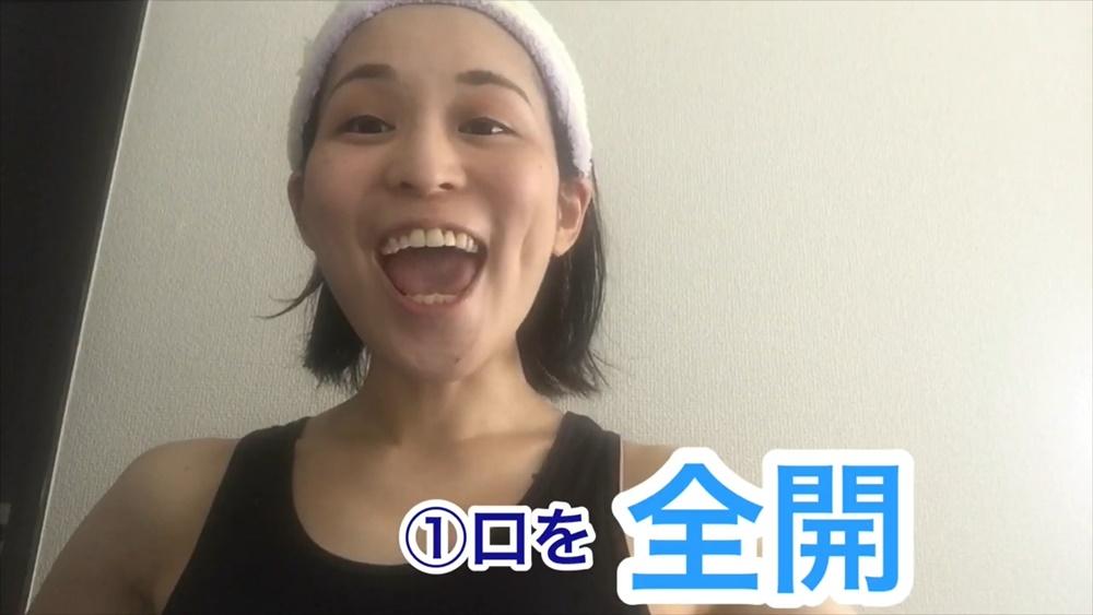 YUKO(吉田由布子)のぽってりトロ舌 (7)