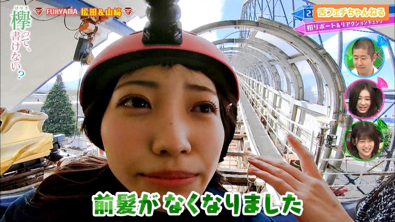 欅坂46の絶叫レポート (12)