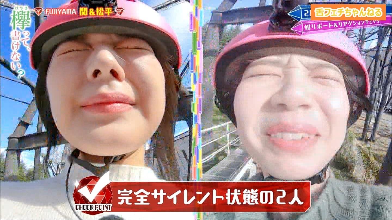 欅坂46の絶叫レポート (25)