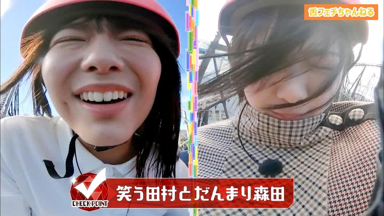 欅坂46の絶叫レポート (16)