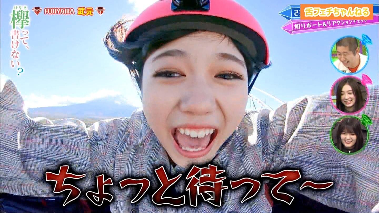 欅坂46の絶叫レポート (30)