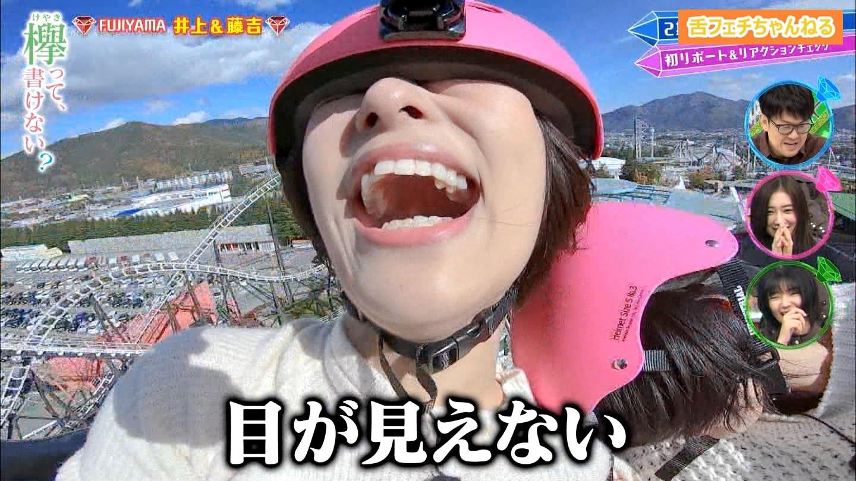 欅坂46の絶叫レポート (22)