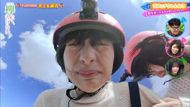 欅坂46の絶叫レポート (20)