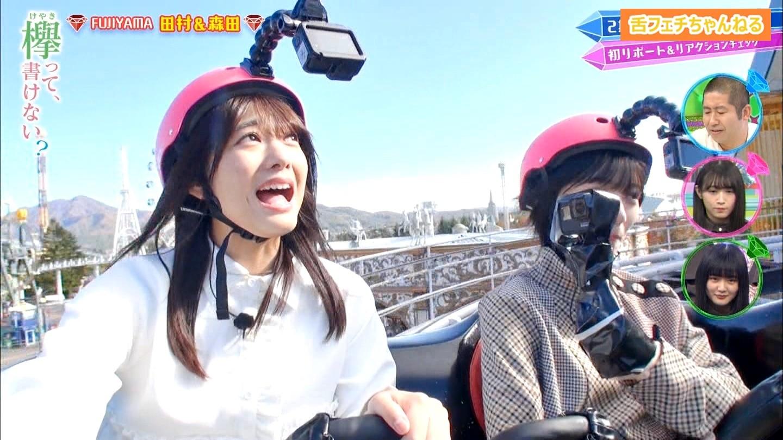 欅坂46の絶叫レポート (14)