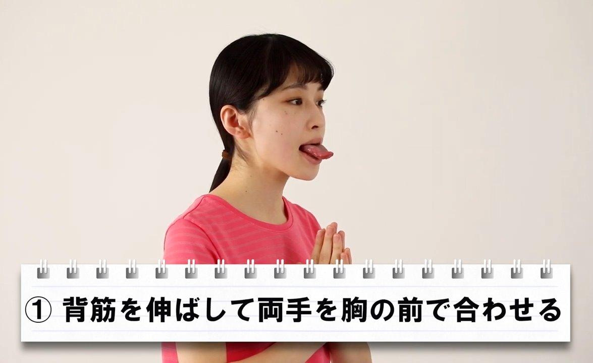 舌トレ詰め合わせ (3)