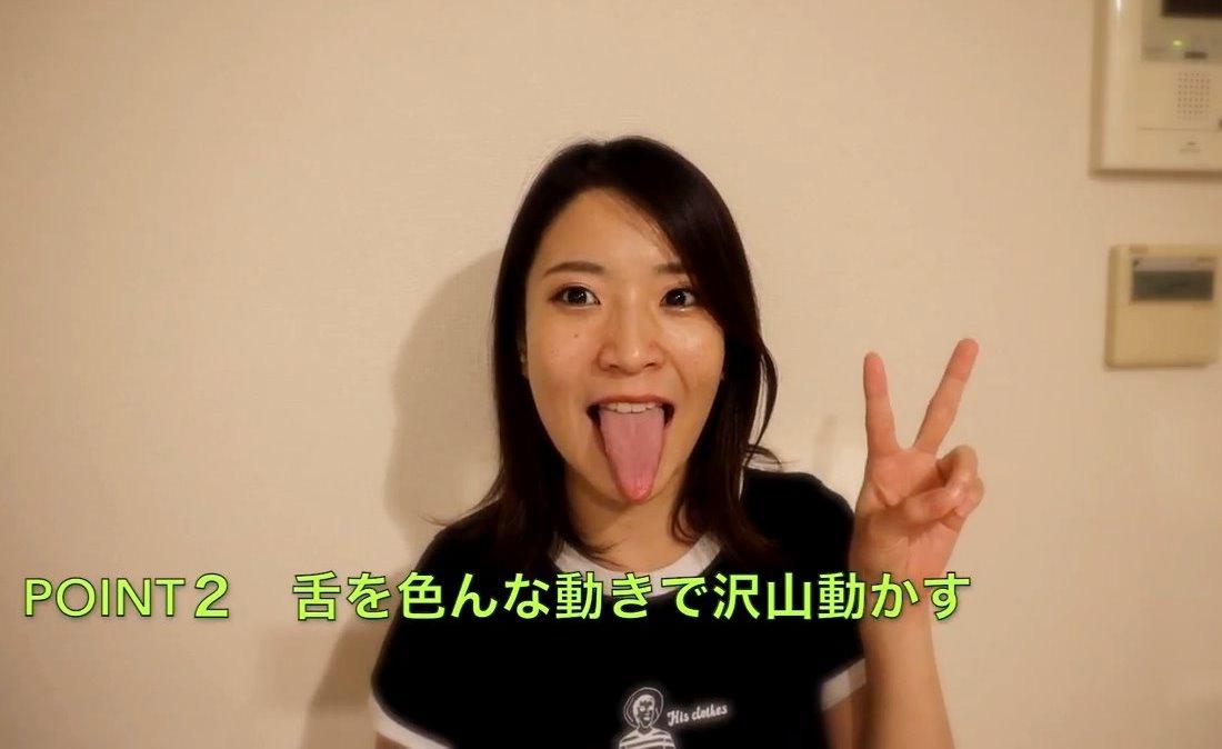 舌トレ詰め合わせ (7)