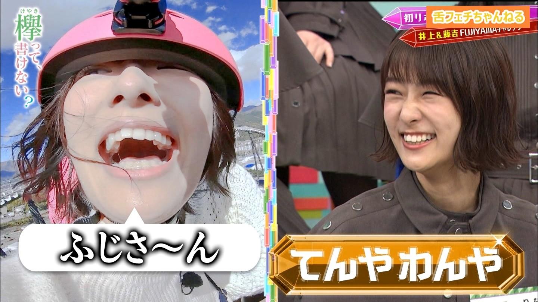 欅坂46の絶叫レポート (17)