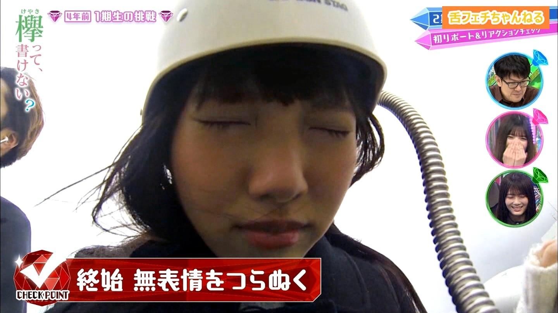 欅坂46の絶叫レポート (3)