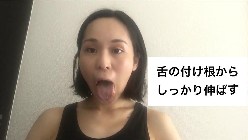 YUKO(吉田由布子)のぽってりトロ舌 (9)