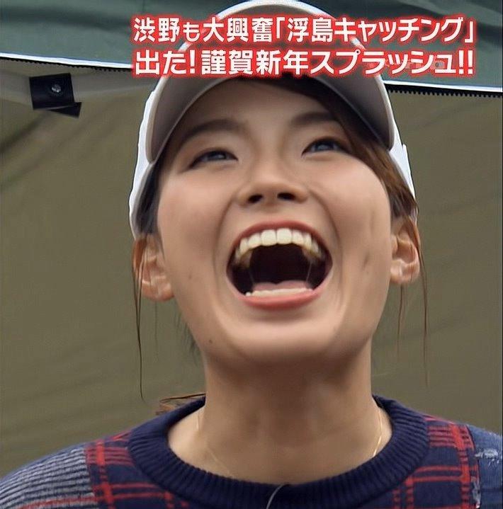 渋野日向子の唾糸舌見せ (3)