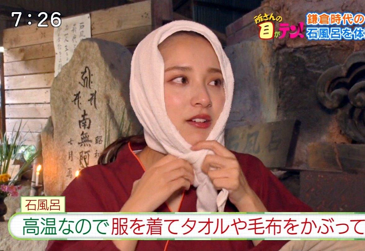都丸紗也華のアヘ顔 (1)