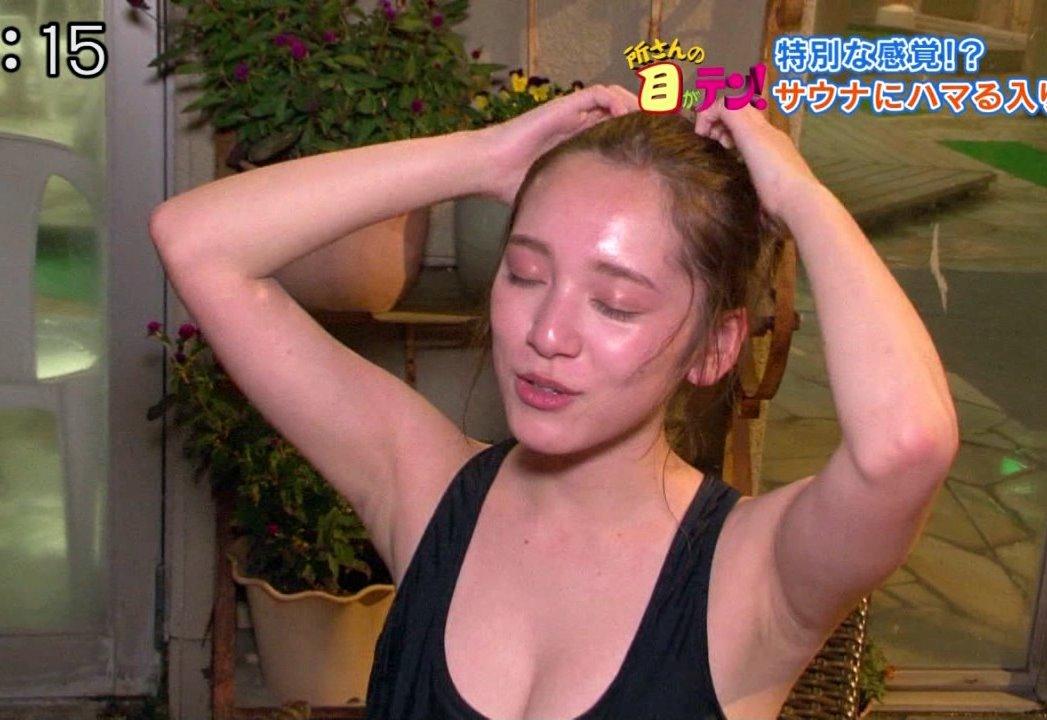 都丸紗也華のイキ顔 (1)