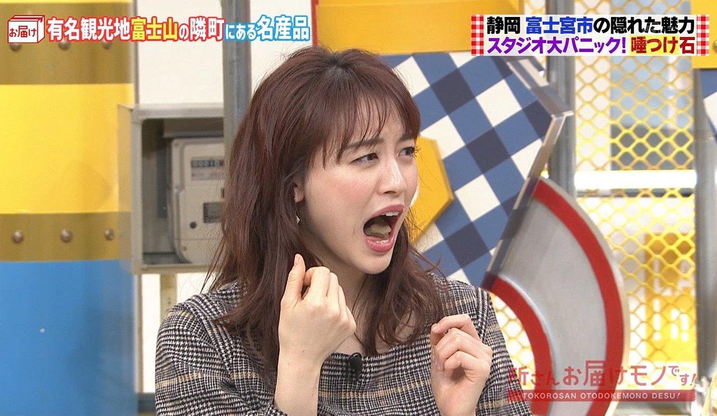 新井恵理那の舌出し (3)