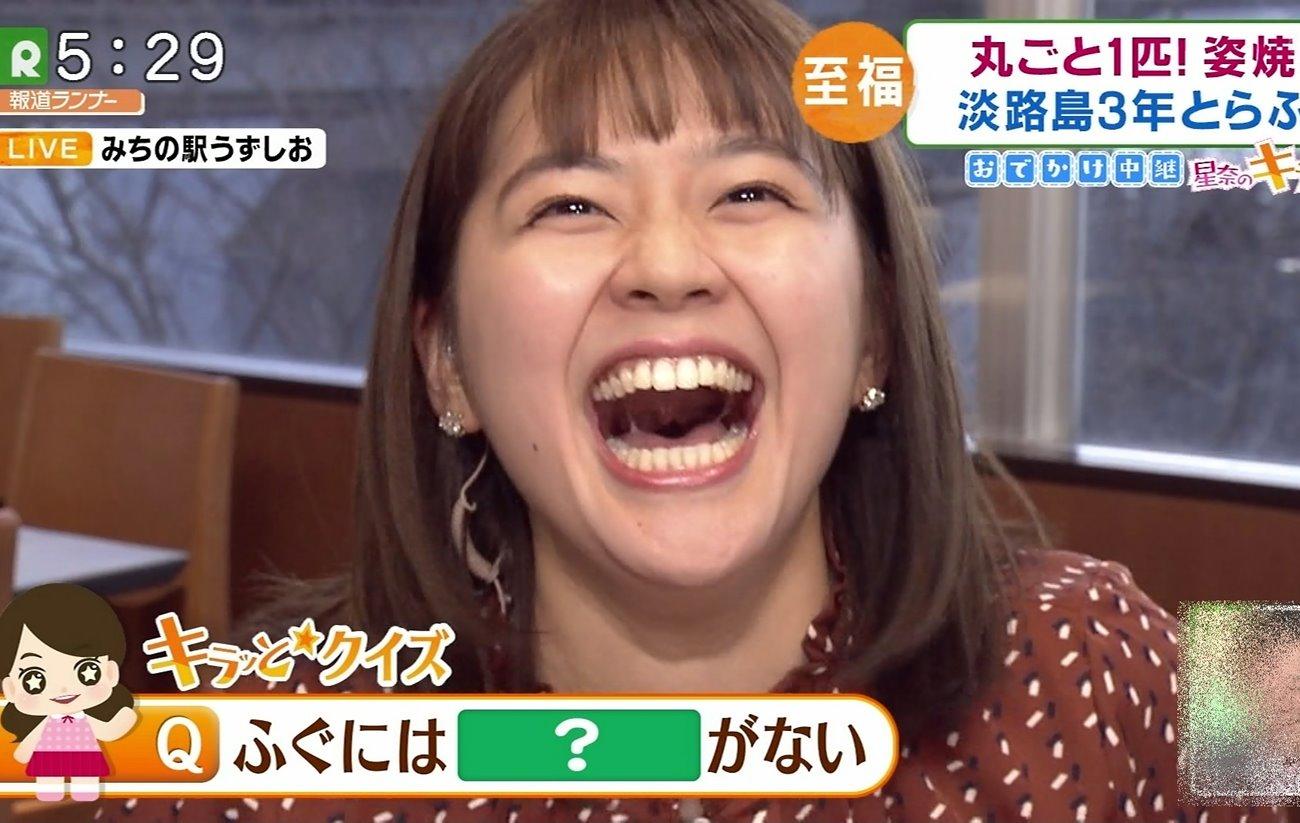 谷元星奈の食事舌 (23)