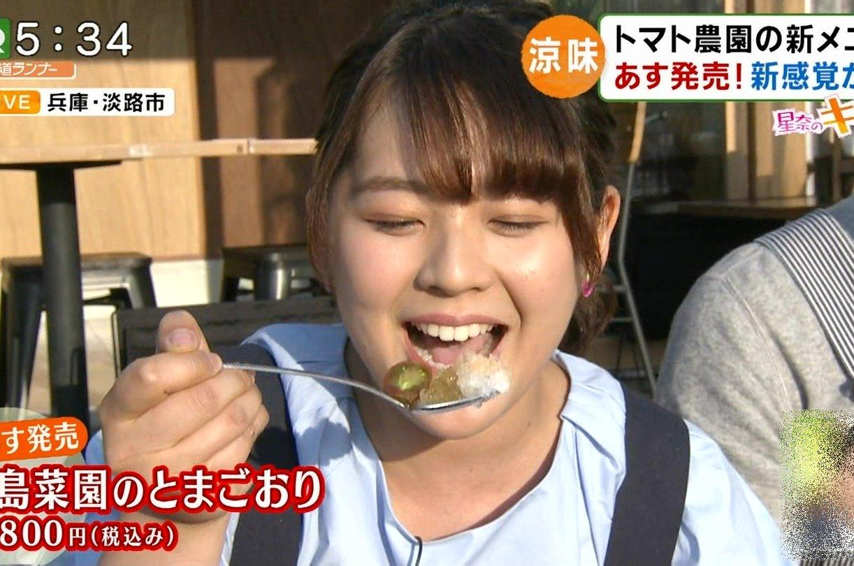 谷元星奈の食事舌 (2)