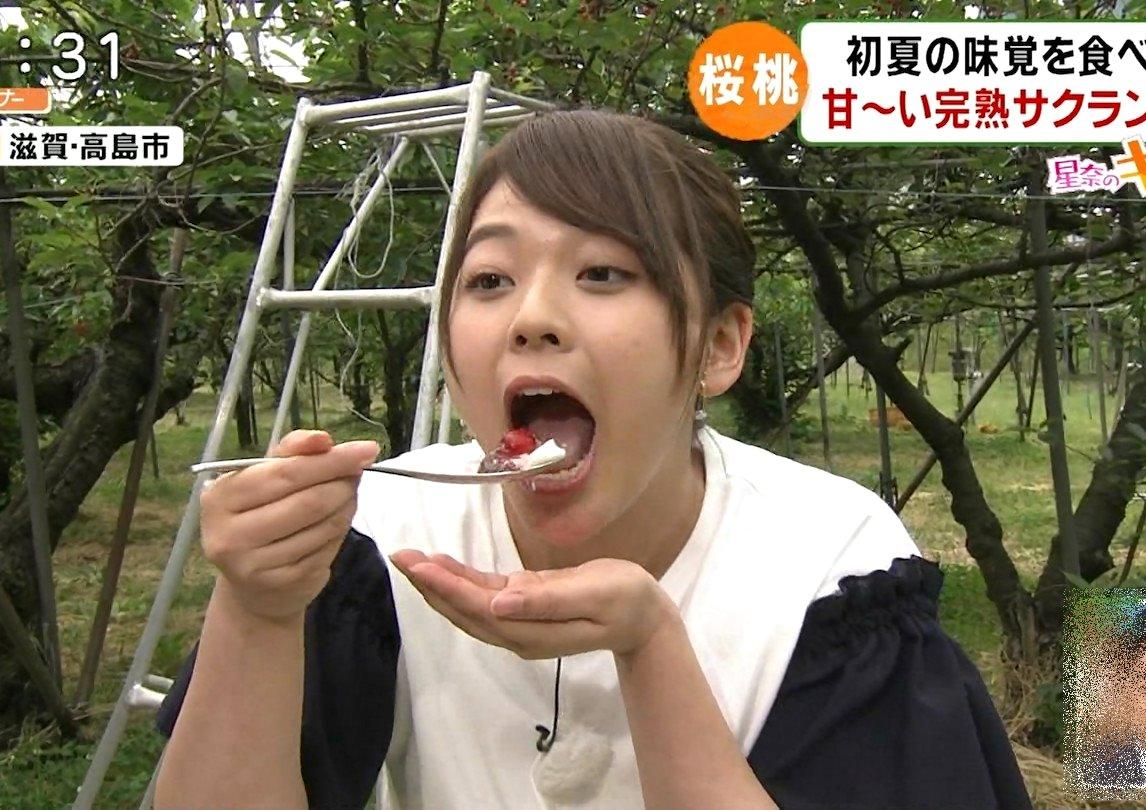 谷元星奈の食事舌 (1)