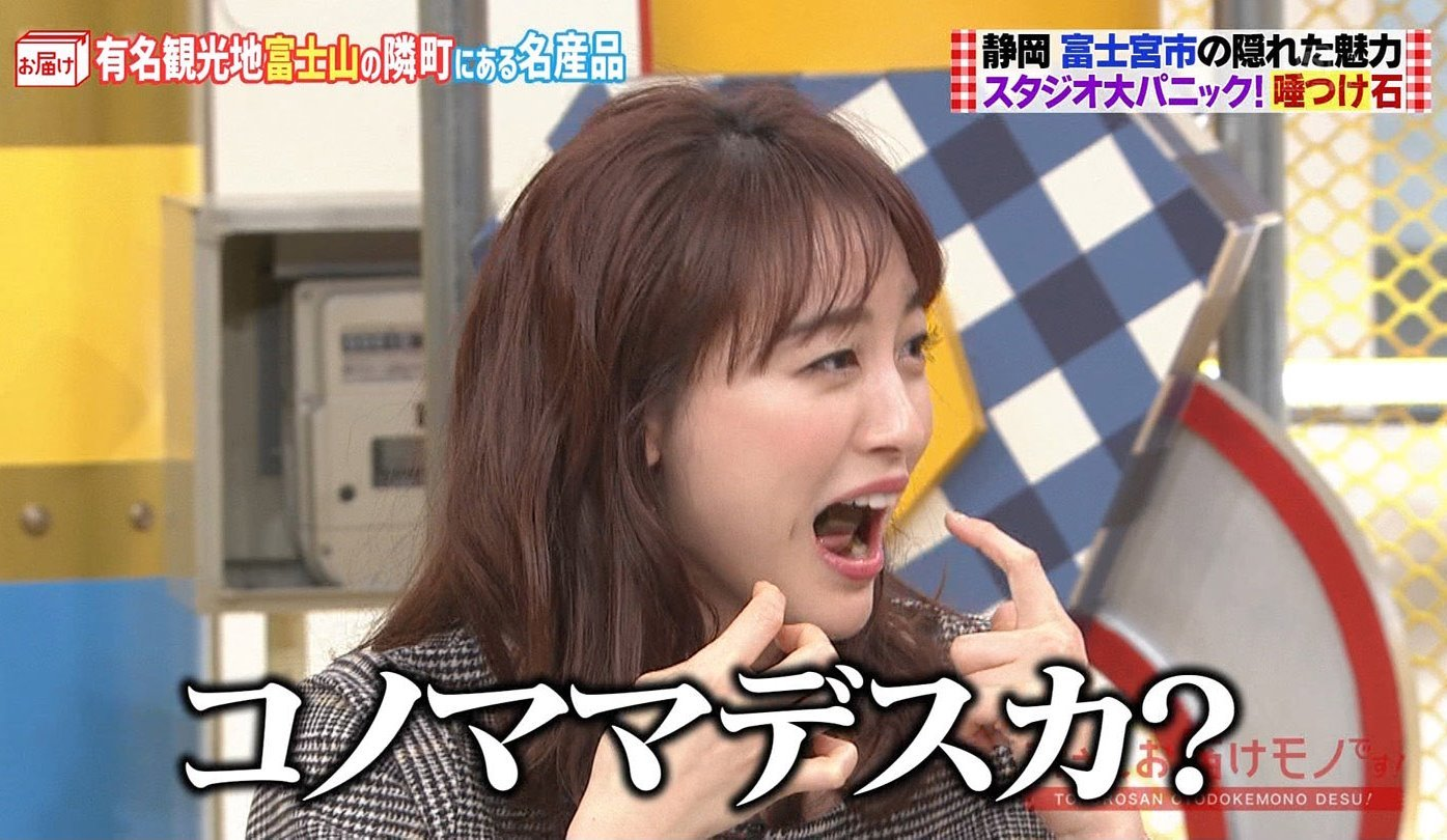 新井恵理那の舌出し (7)