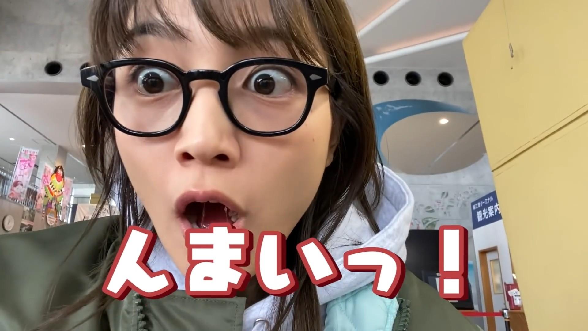 川口春奈の食事舌 (3)