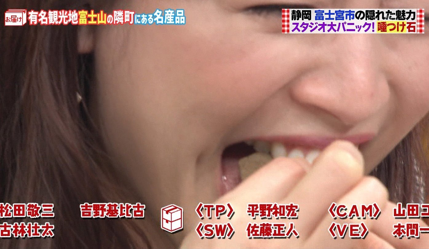 新井恵理那の舌出し (9)