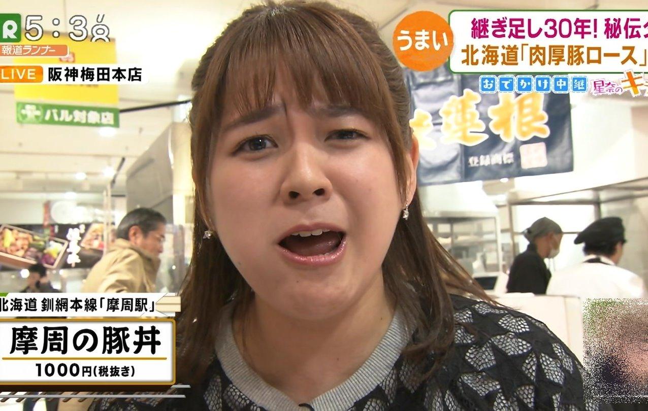 谷元星奈の食事舌 (21)