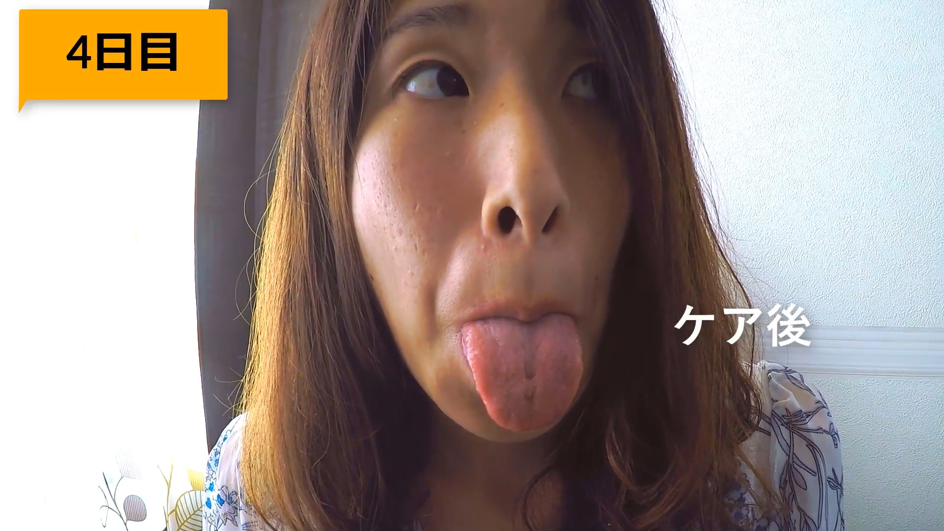 YouTuberの割れ汚舌 (13)