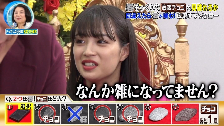 広瀬すずの疑似フェラ4 (1)