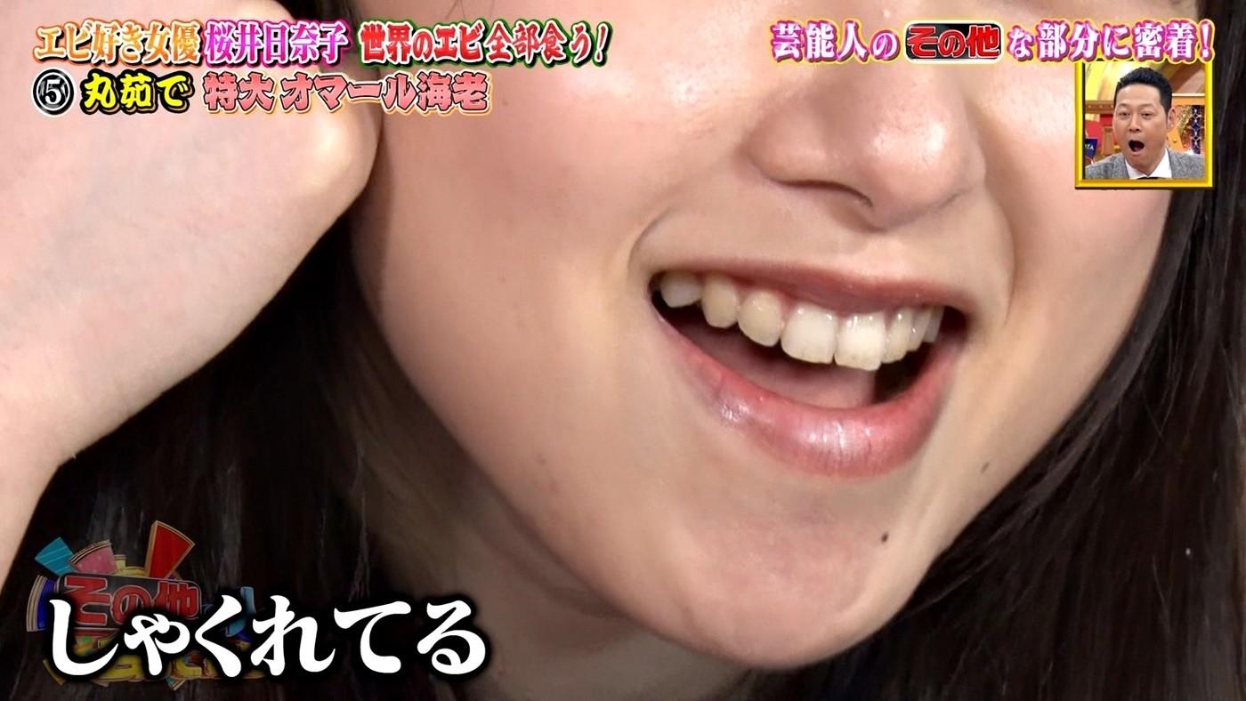 桜井日奈子の疑似フェラまとめ (55)