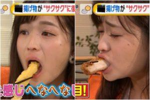 篠原梨菜の疑似フェラ