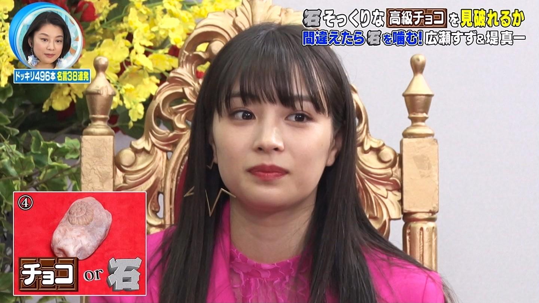 広瀬すずの疑似フェラ1 (1)