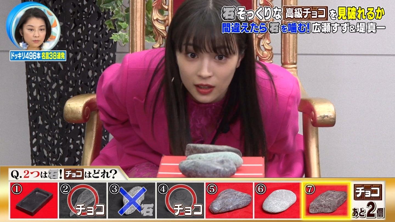 広瀬すずの疑似フェラ3 (1)