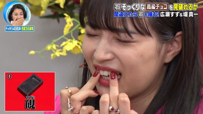 広瀬すずの疑似フェラ4 (5)