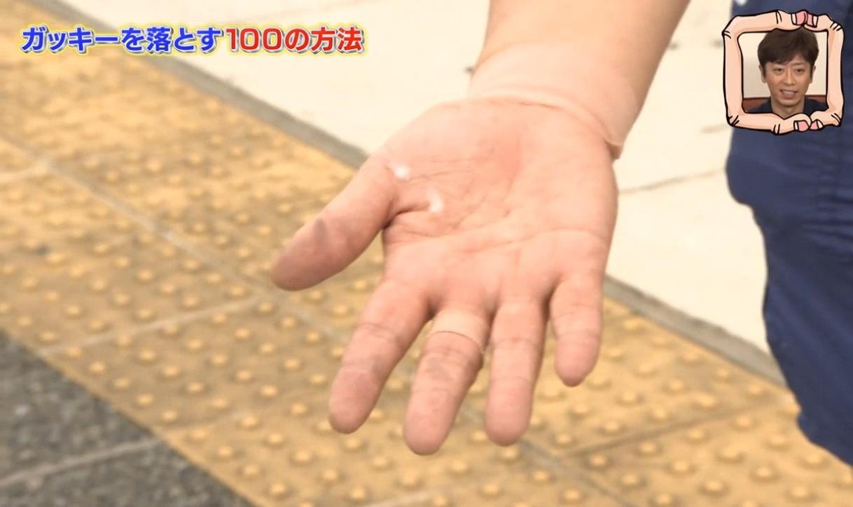 倉持由香の唾吐き (10)