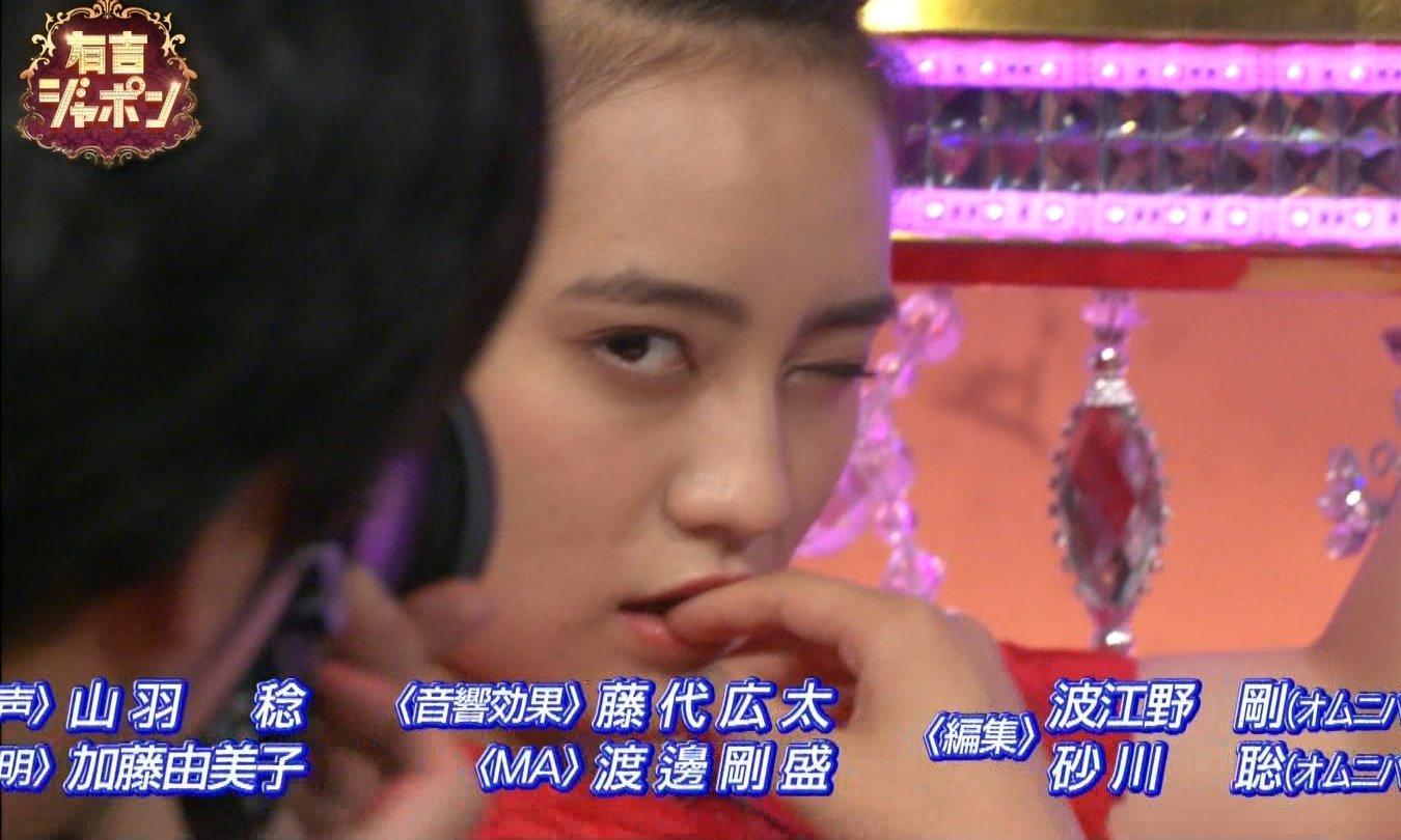 岡田結実の舌舐めずり (4)