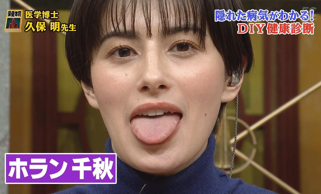 ホラン千秋の舌出し (1)