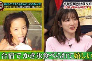 永野芽郁(幼少期)の舌出し (3)