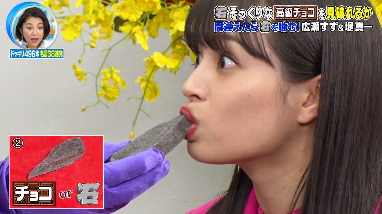 広瀬すずの疑似フェラ2 (7)