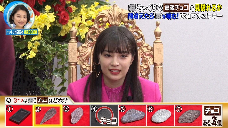 広瀬すずの疑似フェラ2 (1)