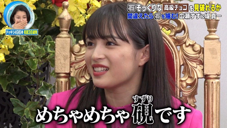 広瀬すずの疑似フェラ4 (6)