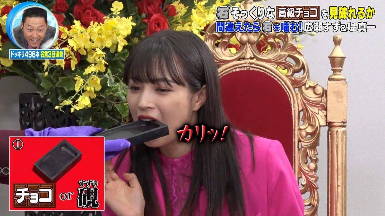 広瀬すずの疑似フェラ4 (4)