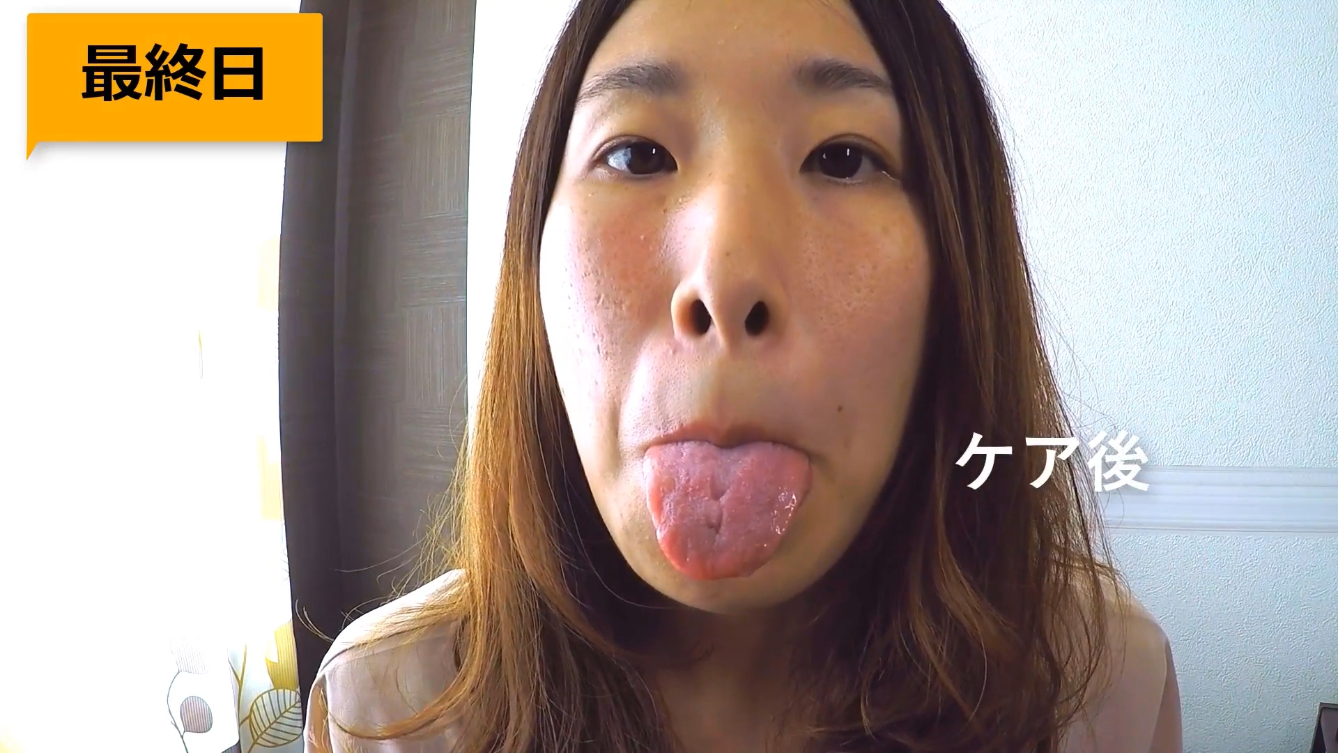 YouTuberの割れ汚舌 (19)