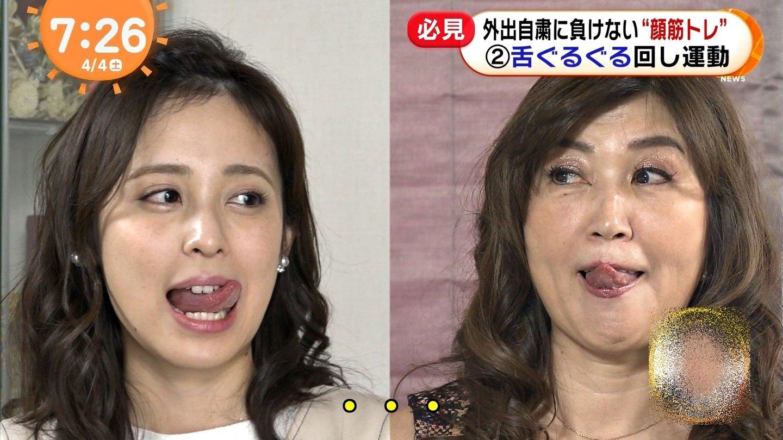 久慈暁子の変顔&舌出し (11)