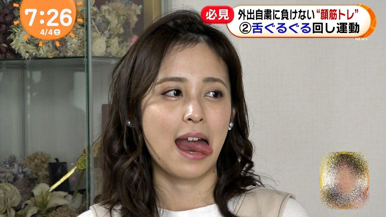 久慈暁子の変顔&舌出し (12)
